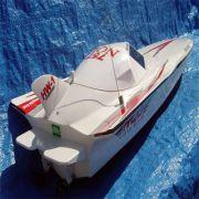 Τηλεκατευθυνόμενο Σκάφος