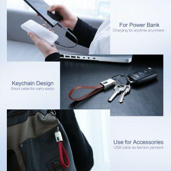Δερμάτινο Καλώδιο Φόρτισης Μπρελόκ Iphone -  0.2m