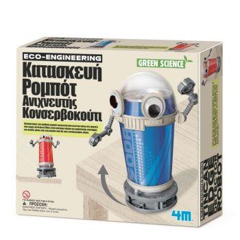 Ρομπότ Ανιχνευτής Κονσερβοκούτι