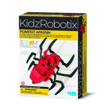 Κατασκευή Ρομπότ Αράχνη 4Μ