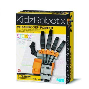 Κατασκευή Μηχανικό Χέρι Ρομπότ 4Μ