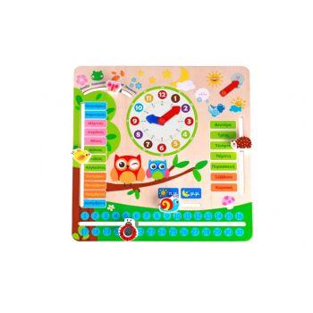 Ξύλινο Ημερολόγιο Tooky Toy